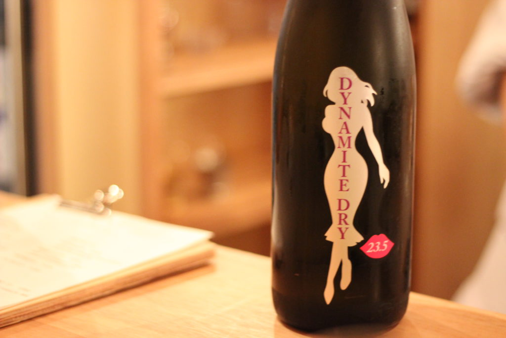新潟県十日町市 イコテ/IKOTE 日本酒