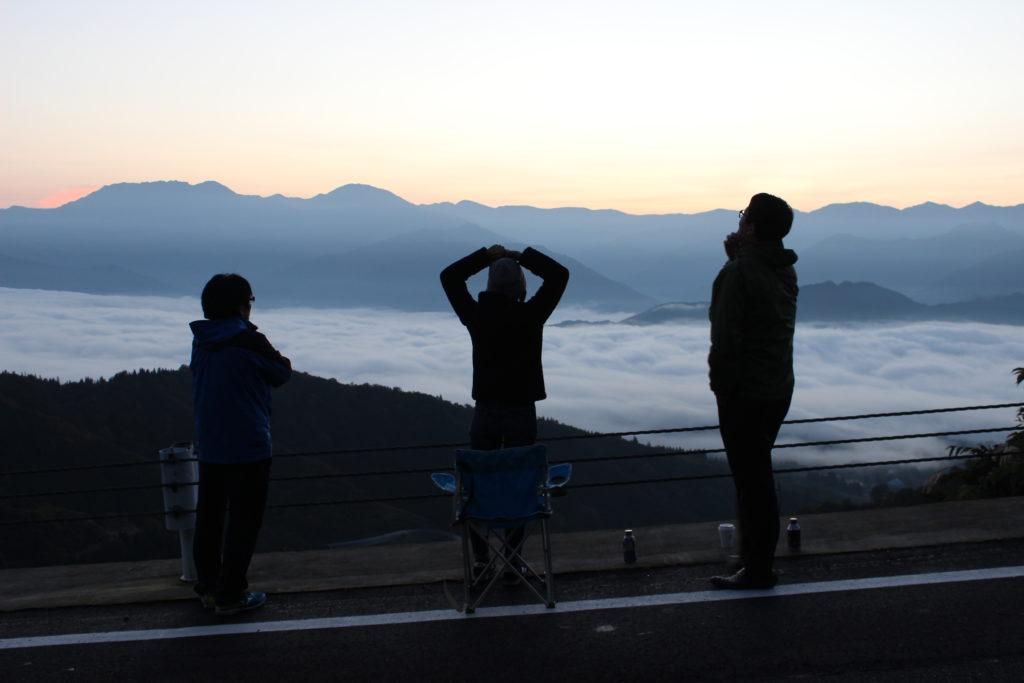 雲海ツアー