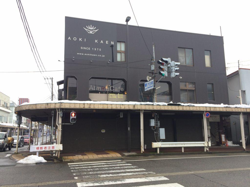新潟県南魚沼市六日町駅前「アトモスカフェ」