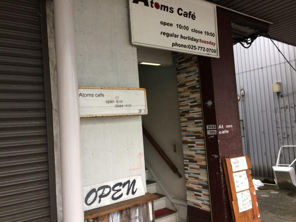 Atomos Cafeってどんなお店??