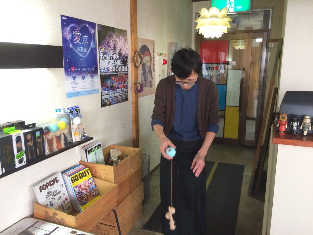 「アトモスカフェ」電話番号・営業時間・定休日