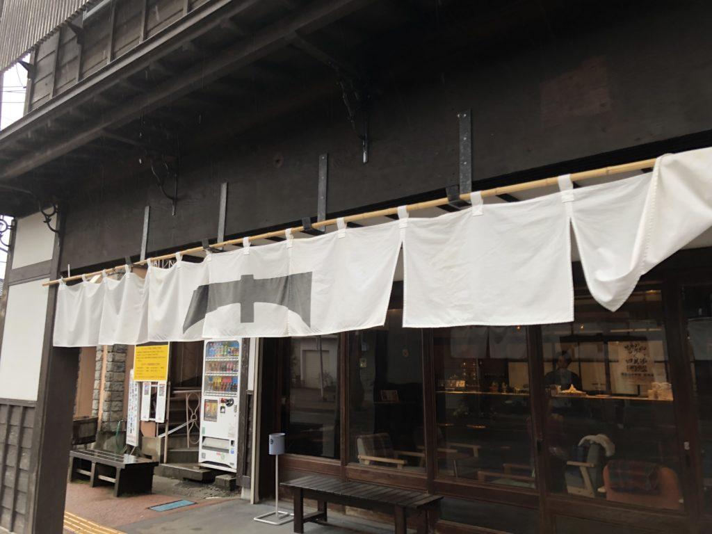 TREEツリー【三条カフェ】