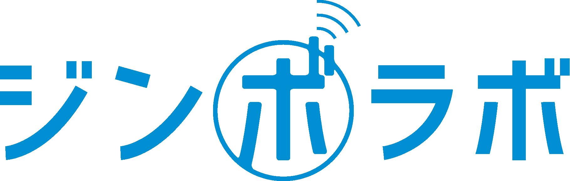 ジンボラボ公式ホームページ