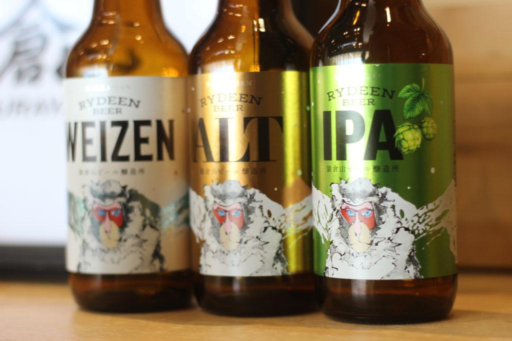 猿倉山ビール醸造【魚沼の里】