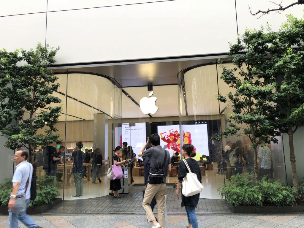 アップル新宿で端末の修理受付はできる?