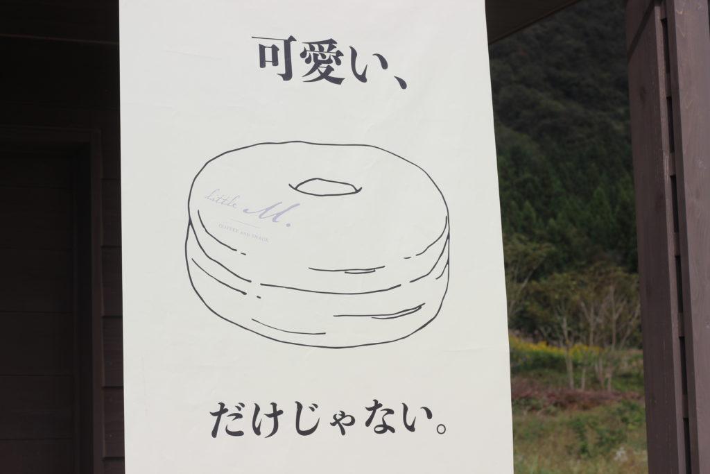 little M.(リトルエム) ランチ