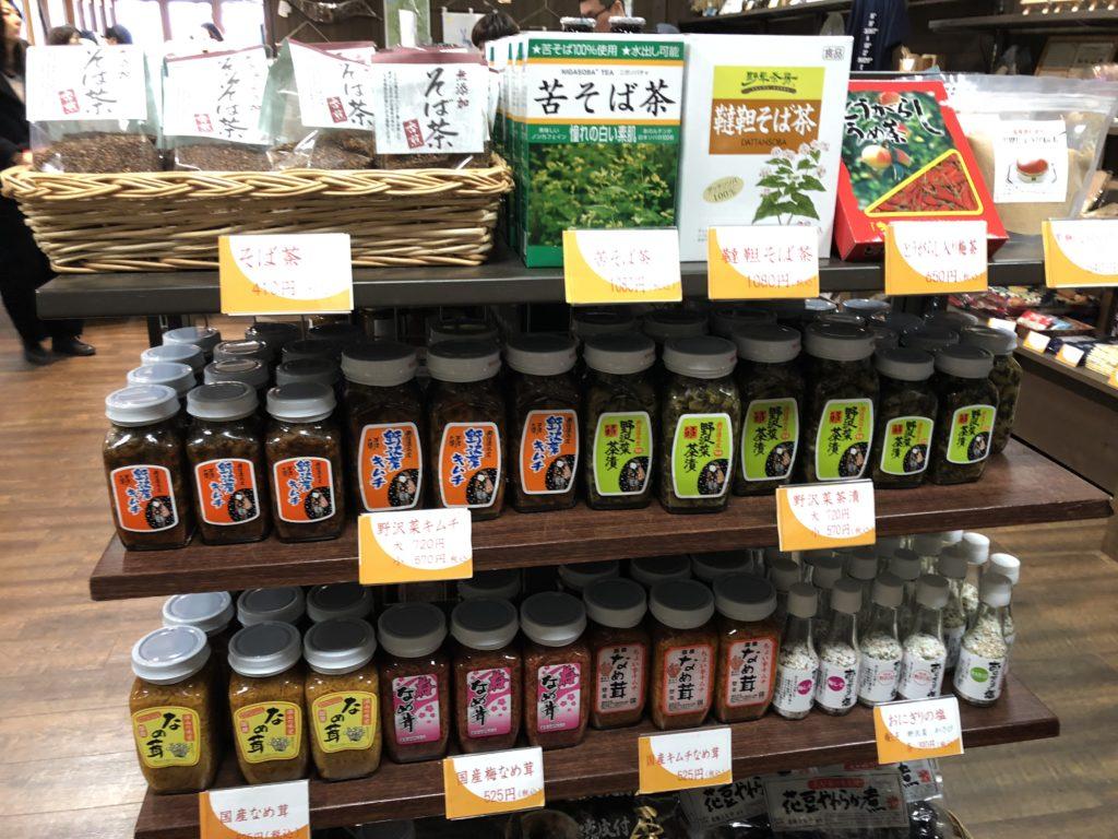 道の駅「千曲川」おみやげコーナー