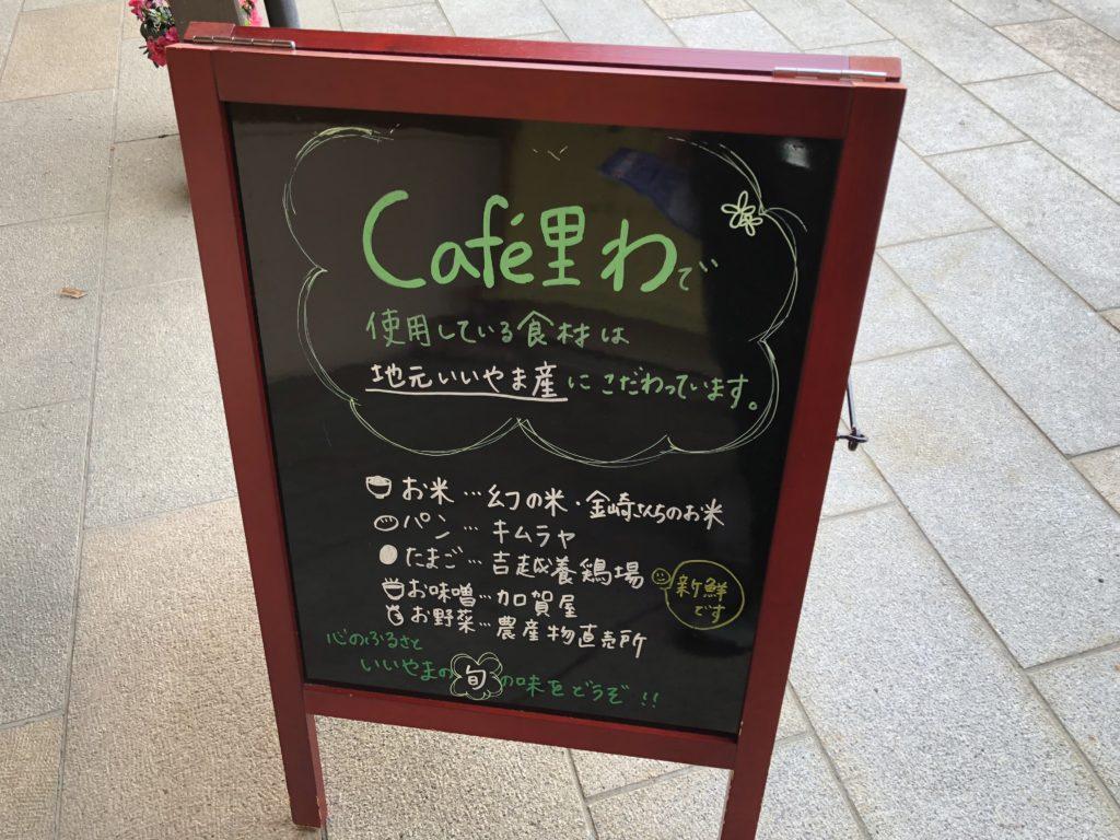 道の駅「花の駅」千曲川(ちくまがわ)里わ