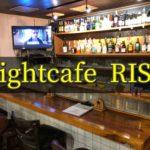 RISE(ライズ)【六日町駅前】クラフトビールの飲み放題はここだけ!