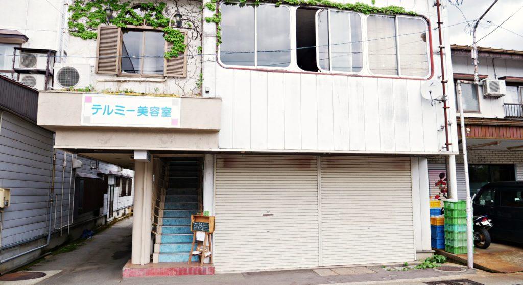 六日町駅前に新規OPEN「ケロハウス」はどこにある?カフェ ランチ