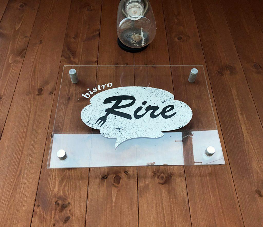 南魚沼市浦佐【bistro Rire】電話番号・営業時間・定休日