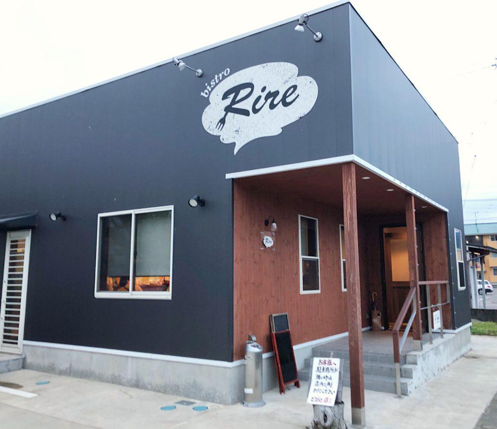 bistro Rireはどこにある?アクセス&駐車場情報