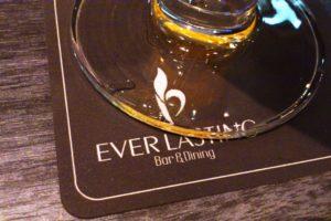 everlasting【六日町駅前】南魚沼でバーをお探しの方におすすめ!