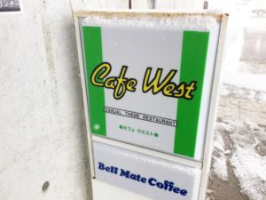 CAFEWEST