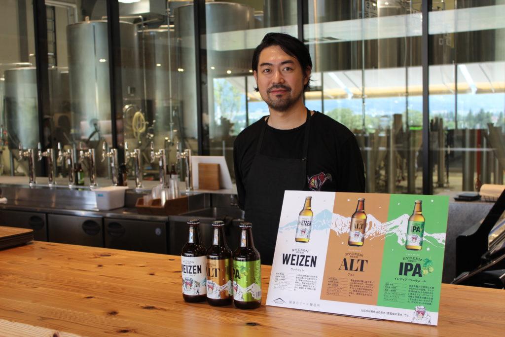 猿倉山ビール醸造 覚張