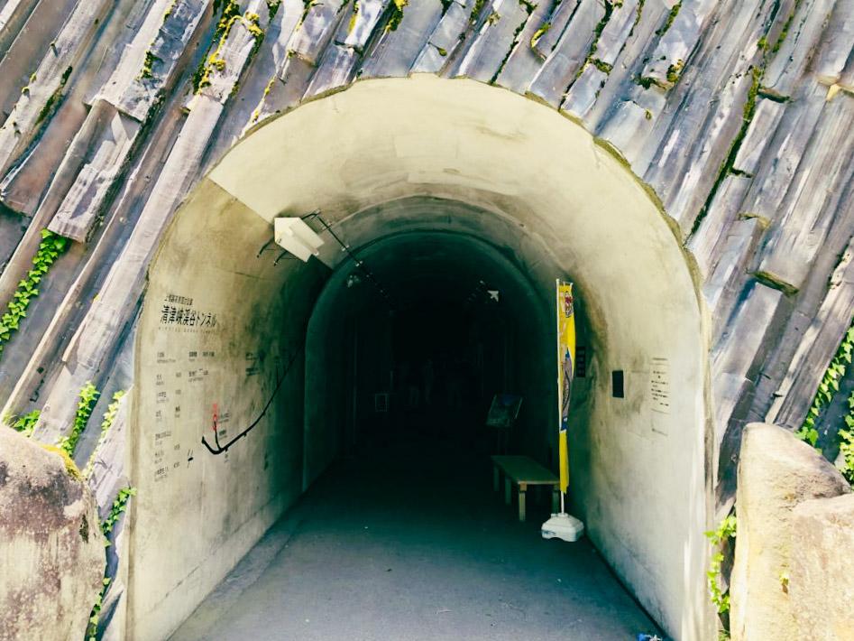 清津峡渓谷トンネル 入り口