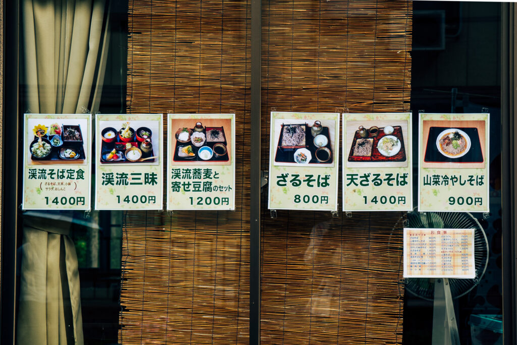 清津峡渓谷トンネル 蕎麦