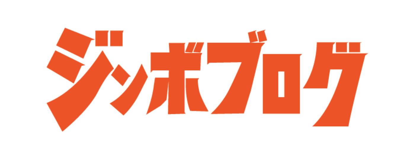 新潟県南魚沼市のグルメ・ラーメン・ランチ・カフェ ・居酒屋のことならジンボブログ
