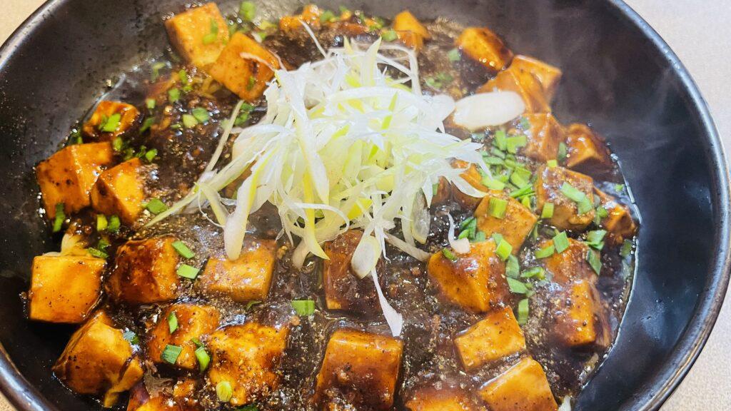 MOGURA 麻婆麺