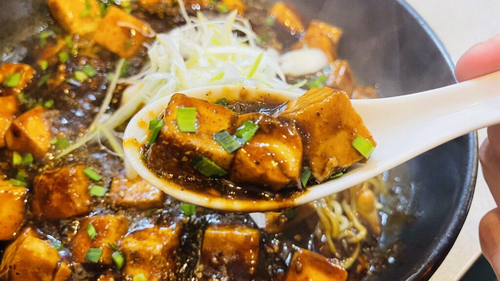 もぐら 麻婆麺