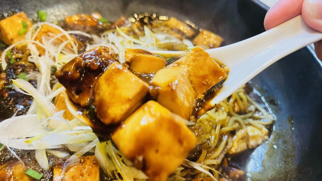 十日町 豆腐リフト