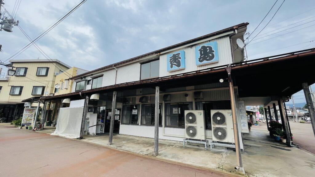 青島食堂 宮内駅前店