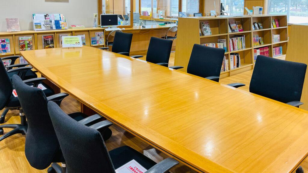 湯之谷公民館図書室 ミーティング