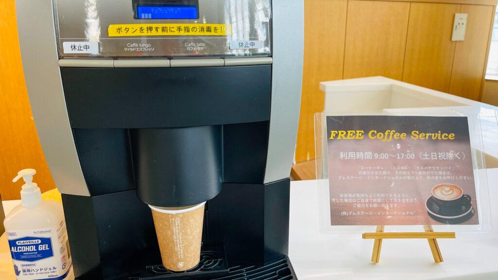 魚沼市 コーヒー